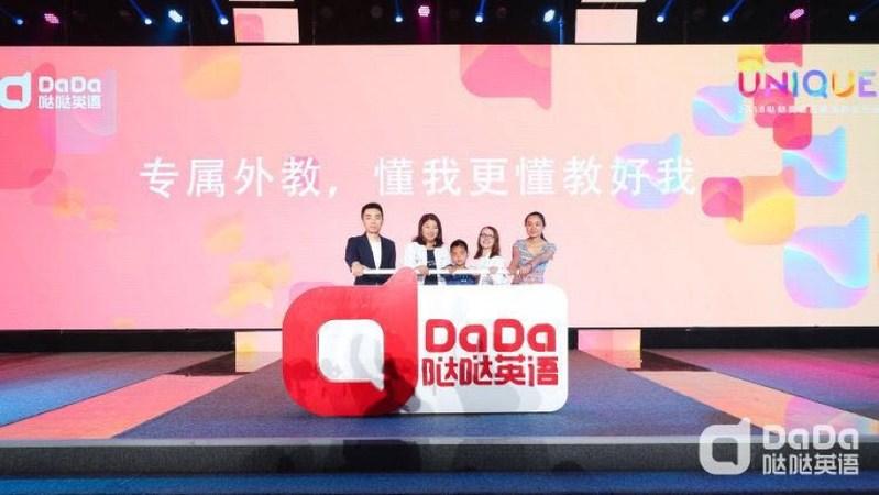DaDa brand upgrade event launch ceremony