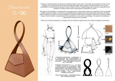 Lemniscate Handbag, Ho Kuan Teck, Singapore