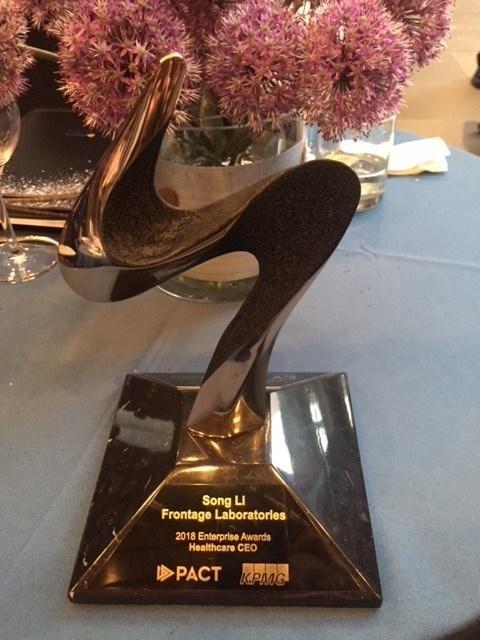 Enterprise Award Health Care CEO of the Year