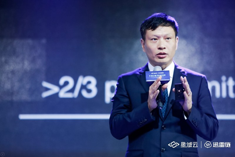 Xunlei and Onething Technologies CEO Mr. Lei Chen spoke on the launch ceremony in Beijing on May 16, 2018
