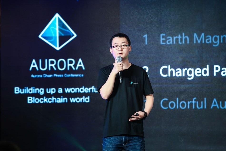 Aqua Zhao (PRNewsfoto/Aurora Chain)