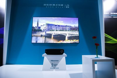 Hisense announces global availability of 80-inch 4K laser TV
