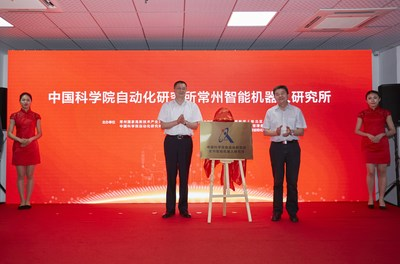 The Changzhou Institute of Intelligent Robotics of the Chinese Academy of Sciences inaugurated (PRNewsfoto/Changzhou National Hi-Tech Dist)