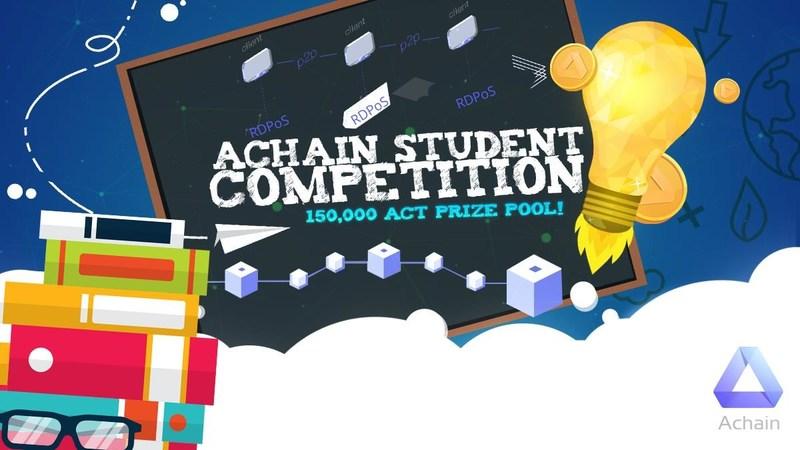 Achain Student Hackathon