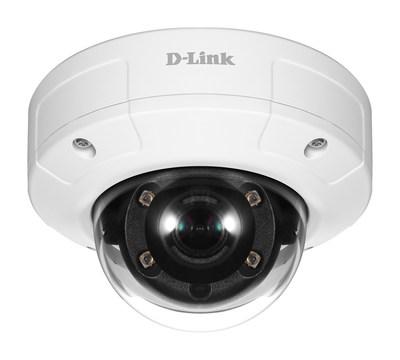 Vigilance 3 Megapixel H.265 Outdoor Dome Network Camera (DCS-4633EV)