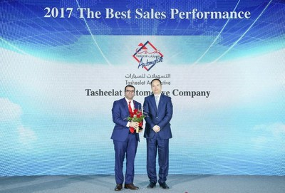 "Yu Jun Awards ""2017 the Best Sales Performance"" to GAC Motor's overseas Distributor"