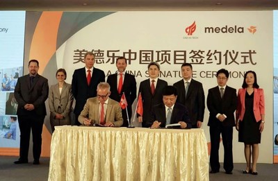 Medela signs an agreement establishing a manufacturing facility to serve the Chinese market in Changzhou National Hi-Tech District