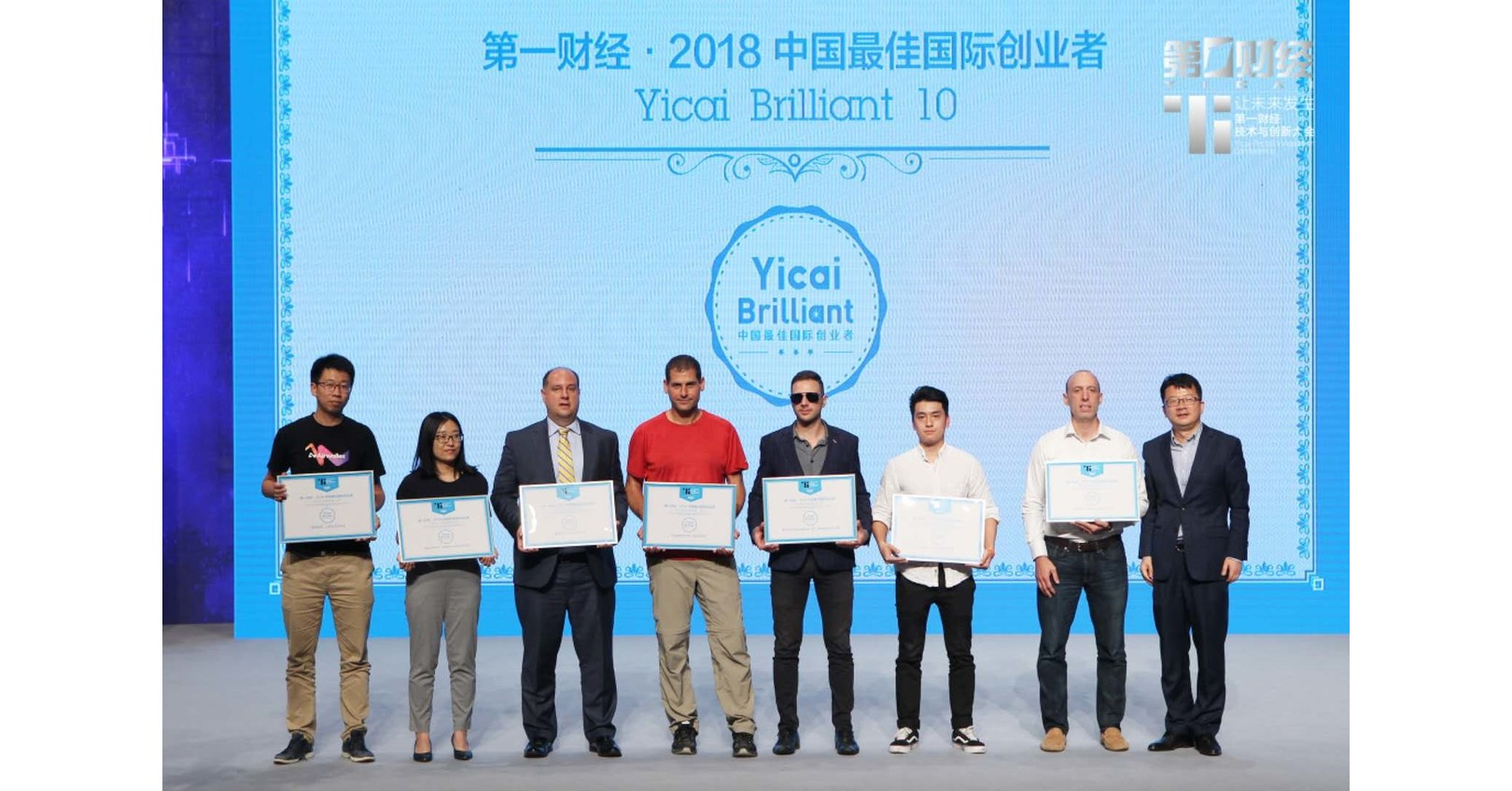 Ami Dror, CEO of LeapLearner, Named One of China's Top 10 ...