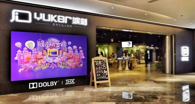 iQIYI Opens First Offline On-Demand Movie Theater (PRNewsfoto/iQIYI, Inc.)