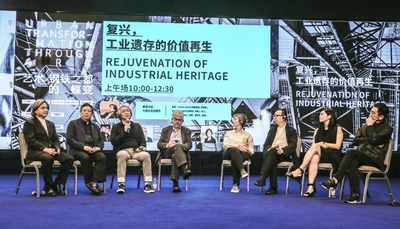 SIAC Roundtable (From left to right: Wang Dawei, Wu Jiang, Zhao Jian, Stephen Hughes, Frances Morris, Pan Lusheng, Betty Ng, Gao Jun) (Credit: Shanghai International Art City Research Institute)