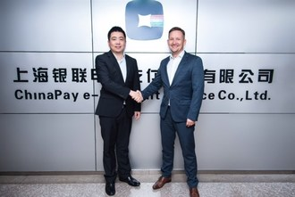 ChinaPay Partners with Computop to Provide Global Payments Services (PRNewsfoto/Computop)