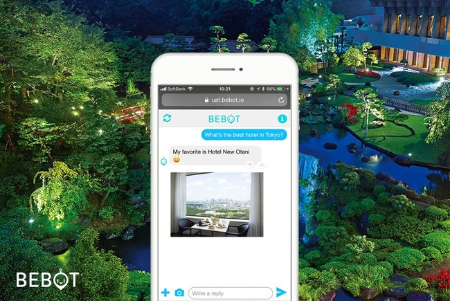 Chat for hotel FAQ, local recommendations, directions and more. Available 24/7 and in multiple languages.
