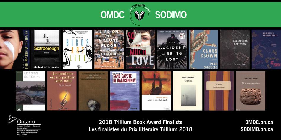 2018 Trillium Book Award Finalists (CNW Group/Ontario Media Development Corporation)