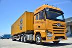 Suning finaliza las pruebas de su camión pesado sin conductor y le da un nuevo impulso a la automatización