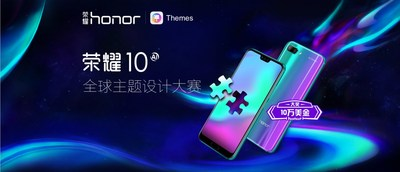 Honor 10 Global Theme Design Contest Officially Commences
