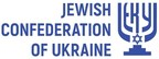 Jewish Confederation of Ukraine Logo (PRNewsfoto/Jewish Confederation of Ukraine)