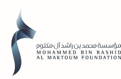 Mohammed Bin Rashid Al Maktoum Foundation Logo