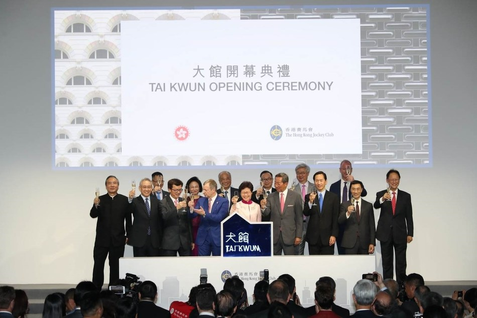 The Hong Kong Jockey Club Board of Stewards, Chief Executive of the Hong Kong SAR Carrie Lam and the Club's senior executives make a toast to celebrate the opening of Tai Kwun.