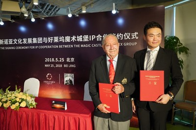 Jeson Zheng , CEO of NOVAEX GROUP and Milt Larsen, founder of The Magic Castle