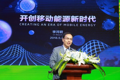Chairman Li Hejun speaks on 12th SNEC