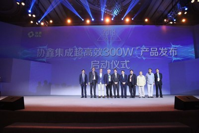 """GCL Technology Enhanced Value"" 300 W+ High Efficiency Module Launch Ceremony"