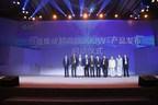 """GCL Technology Enhanced Value"" 300 W+ High Efficiency Module Launch Ceremony"