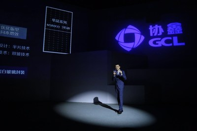 CTO of GCL, Zhang Chun is presenting the Ultra Efficient 300 W+ Series