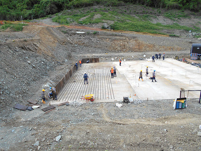 Photo 2: Mill Area Foundation (CNW Group/Continental Gold Inc.)