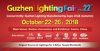 The Upcoming 22nd China (Guzhen) International Lighting Fair Will Be Held with Pre-registration System