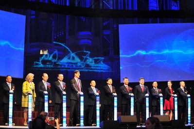 The launch ceremony for the Moutai@Australia brand promotion event