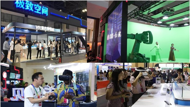 China International Film & Television Program Exhibition 2018