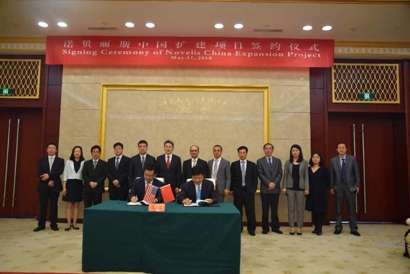 Signing Ceremony of Novelis China Expansion Project