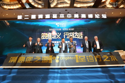 Second OrigiMed Summit for Cancer Discovery Held in Shanghai, Bringing Precision Medicine of China to Go Global