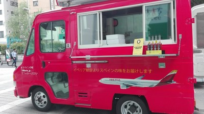 Iberia Food truck, delivering the best flavors, with Olive oils from Spain (PRNewsfoto/Olive Oils from Spain)