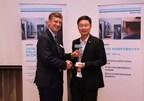 GCL-SI reçoit un prix de DNV GL (PRNewsfoto/GCL System)