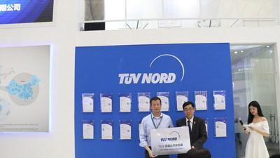 GCL-SI recibe la acreditación por parte de TUV Nord (PRNewsfoto/GCL System)