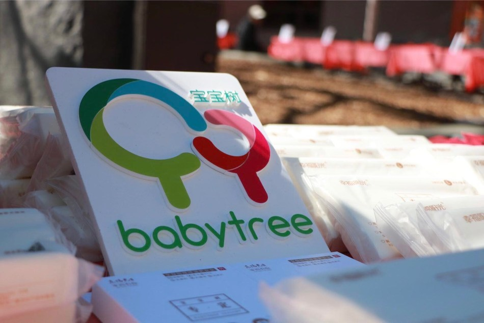 Babytree now valued at RMB 14 Billion (USD 2.19 Billion) after strategic investment from Alibaba (PRNewsfoto/Babytree)