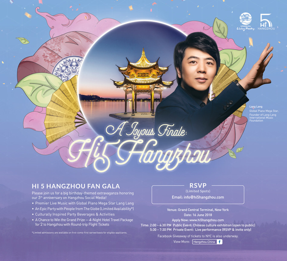 Hangzhou Tourism Commission released an advertorial on The New York Times to accompany the Gala.