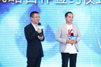 Wang Jun, Director of ZJSTV (left) and Andy Ng, Vice President of Tencent Music Entertainment Group (right)