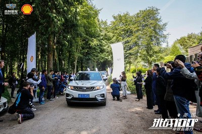 Chinese Bo Yue cars arrive at Goodwood (PRNewsfoto/Geely)