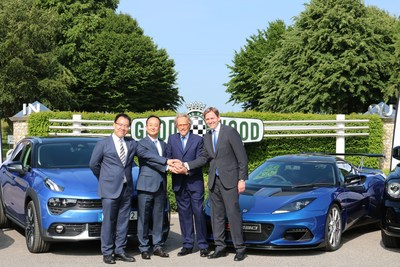 Duke of Richmond Welcomes Geely and Shell to Goodwood (PRNewsfoto/Geely)