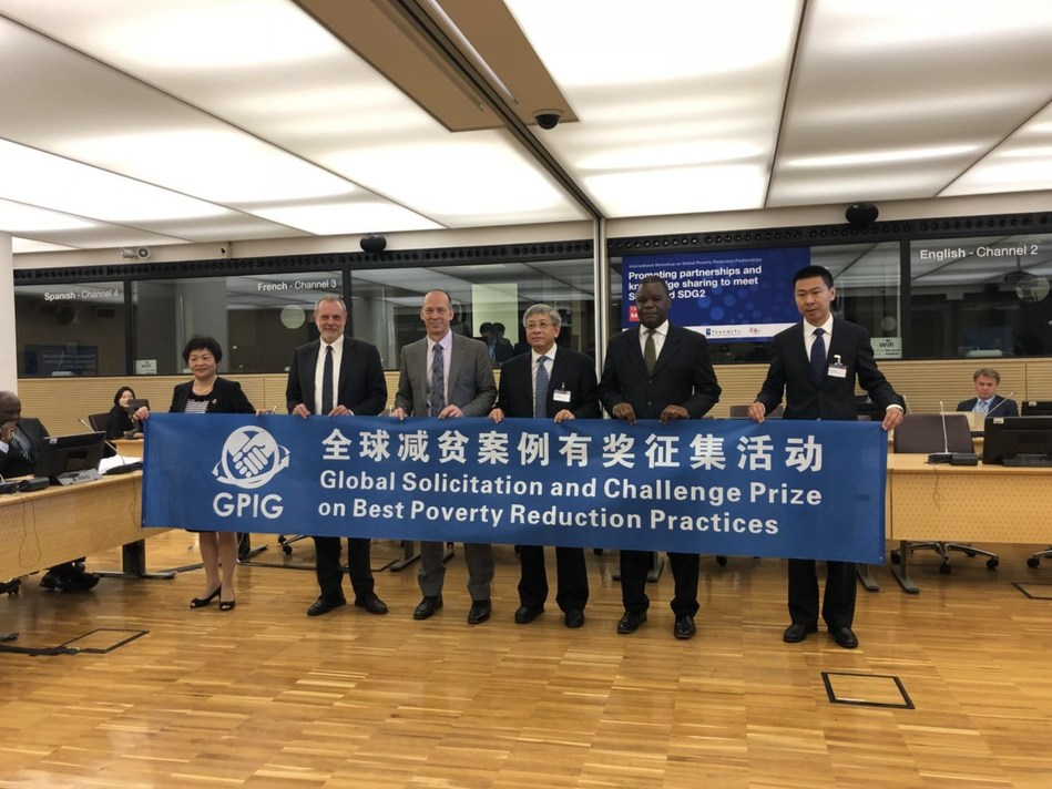 As part of the efforts to enhance knowledge sharing in poverty reduction, the Global Solicitation and Challenge Prize on Best Poverty Reduction Practices was presented at the workshop.
