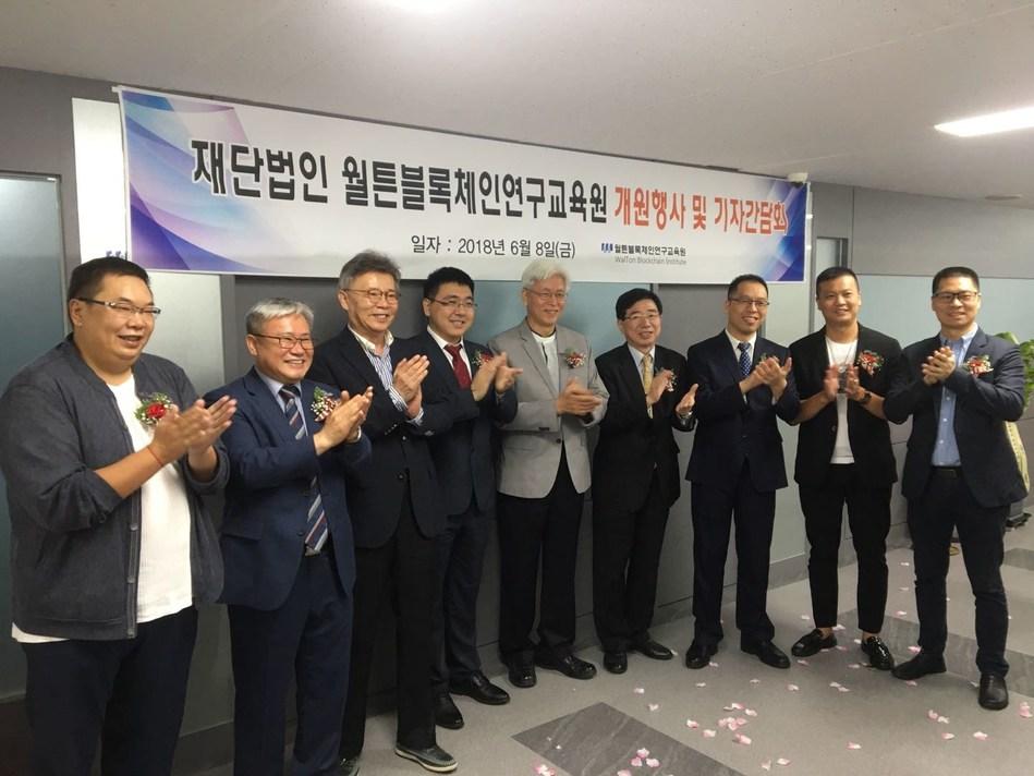 Grand Opening of Walton Blockchain Institute