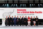 Thailand's Deputy Prime Minister, Dr. Somkid Jatusripitak (sixth from right), and Huawei Rotating Chairman, Mr. Guo Ping (sixth from left), witnessed the signing of this strategic MoU together (PRNewsfoto/Huawei India)