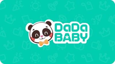 Logo of DaDa's new product DaDaBaby