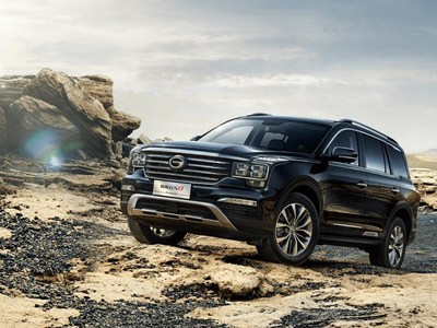 GAC Motor to Open New Showroom in Dubai, Highlight Elite Models and Offer Celebratory Deals