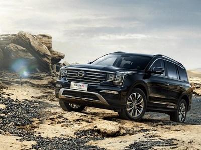 Le GS8 offre d'excellentes performances dans diverses conditions de conduite (PRNewsfoto/GAC Motor)