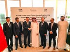 The agreement will enable both companies to explore joint investment opportunities (PRNewsfoto/ACWA Power)