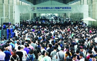 The industry showcases many achievements at Big Data Expo 2018