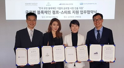 Business Agreement to Support Global Blockchain Project from Korea